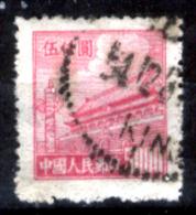 Cina-F-284 - 1950 - - 1949 - ... Repubblica Popolare