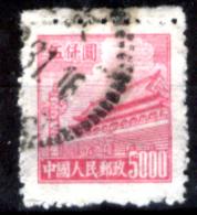 Cina-F-285 - 1950 - - 1949 - ... Repubblica Popolare