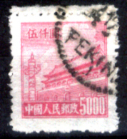 Cina-F-286 - 1950 - - 1949 - ... Repubblica Popolare
