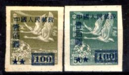 Cina-F-288 - 1950 - - 1949 - ... Repubblica Popolare