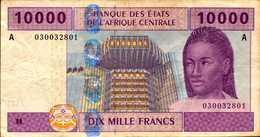GABON 10000 FRANCS De 2002 Pick 410 - Gabon