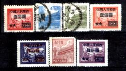Cina-F-289 - 1950 - - 1949 - ... Repubblica Popolare