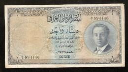 IRAQ King 1 Dinar 1947 RARE - Iraq