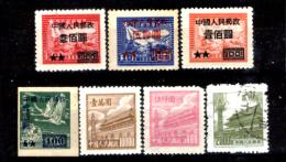 Cina-F-290 - 1950 - - 1949 - ... Repubblica Popolare