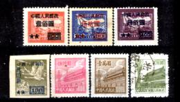 Cina-F-291 - 1950 - - 1949 - ... Repubblica Popolare