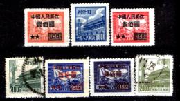 Cina-F-292 - 1950 - - 1949 - ... Repubblica Popolare