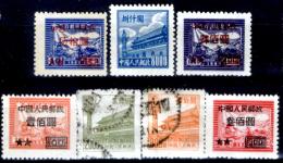 Cina-F-294 - 1950 - - 1949 - ... Repubblica Popolare