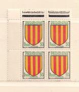 FRANCE  ( D17 8273 )  1955  N° YVERT ET TELLIER  N° 1044   N**