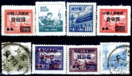 Cina-F-295 - 1950 - - 1949 - ... Repubblica Popolare