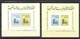Jordan 1963,4V In 2 Blocks,Perf+Imp,freedom From Hunger Campaign,MNH/Postfris(L2874) - Contre La Faim