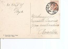 Italie ( CP De 1925 De Valle Di Pompei Vers La Belgique à Voir) - Marcofilía