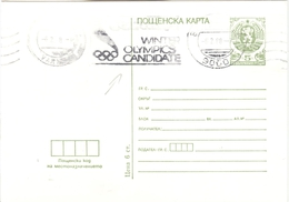 Bulgaria Stationery With Machine Cancel Sofia'94 Candidate For The 1994 Winter Olympics Candidate In English Of Varna - Winter 1994: Lillehammer