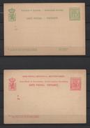 Luxemburg / Ganzsachen - 6 Verschiedene ältere Postkarten Aus Luxemburg - Alle Vor 1945 - Postwaardestukken