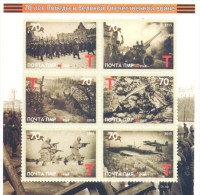 2015. Transnistria, 70y Of Great Victory In WWII, S/s Self-adhesive, Mint/** - Moldawien (Moldau)