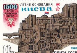 RUSSIE RUSSIA 1982     1500ème  Anniversaire De Kiev- 1500th Anniv. Of Kiev - 1923-1991 USSR