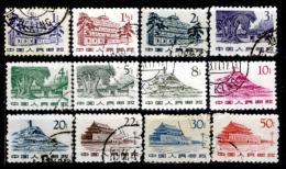 Cina-F-313 - 1961-62 - 1949 - ... Repubblica Popolare