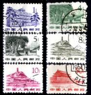 Cina-F-316 - 1961-62 - 1949 - ... Repubblica Popolare