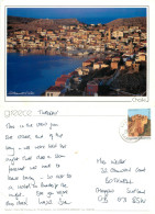 Chalki, Greece Postcard Posted 1998 Stamp - Grèce