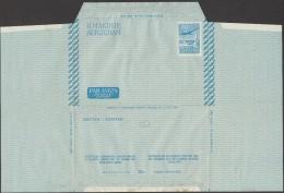 Finlande 1956. Aérogramme à 30 Marks. A L´intérieur, 7 Lignes De Burelage Par Centimètre. Michel LF3II. Imparfait - Enteros Postales