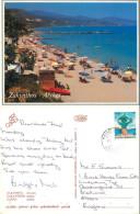 Alykes, Zakynthos, Greece Postcard Posted 1990 Stamp - Greece
