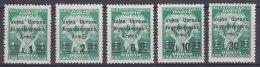 Italy Yugoslavia Occupation, Istria Litorale Military Administration Porto 1947 Sassone#20-24 Michel#20-24 Mnh