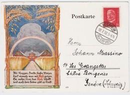 1932, 15 Pfg. , Fimen Karte, Vs. Farbige Werbe -Abbildung , #6863 - Deutschland