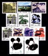 Cina-F-324 - 1985-1989 - I Valori Nuovi Sono Integri (++/o) Privi Di Difetti Occulti - - 1949 - ... Repubblica Popolare