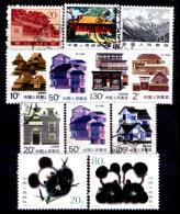 Cina-F-325 - 1985-1989 - I Valori Nuovi Sono Integri (++/o) Privi Di Difetti Occulti - - 1949 - ... Repubblica Popolare