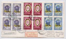 MAIL Post Cover Used USSR RUSSIA Set Stamp Estonia Ukraine  Belarus 2nd World War - 1923-1991 UdSSR