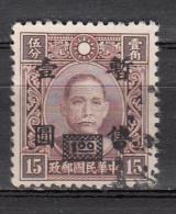 Chine -  Occupation Japonaise -  De Shanghai Et Nankin -  6 Obl.