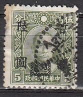 Chine -  Occupation Japonaise -  De Shanghai Et Nankin -  27 Obl. - 1943-45 Shanghai & Nanjing