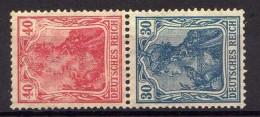 Deutsches Reich, 1921, Zusammendruck Mi S 21 * [031216IV] - Unused Stamps