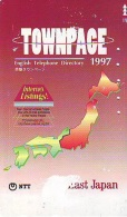 Télécarte Japon MAP  (459)  ESPACE GLOBE * SATELLITE * TERRESTRE * MAPPEMONDE * Telefonkarte Phonecard JAPAN * - Japon