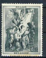 COB  511  **  (P882) - Unused Stamps