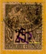Diégo-Suarez 1890 P 5 Oblitéré             La Photo Est Celle Du Produit Fourni.