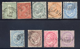 Italy  Sc# 24-32  Used  Partial Set 1863 - Used
