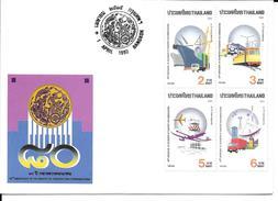 THAÏLANDE PREMIER JOUR FDC 1992 80 ANNIVERSAIRE DU MINISTÈRE DES TRANSPORTS ET COMMUNICATIONS - Thaïlande