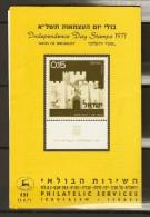 Israël 1971 - Les Portes De Jérusalem - Série Complète MNH  + Tabs - YT 437/40 - Brochure Philatélique - Israel