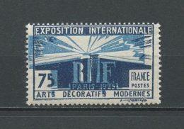 FRANCE 1924 ...Rare... Maury N° 215a Centre Très Déplacé ** Neuf MNH Luxe Cote 485 € Arts Décoratifs La Lumière - Nuevos