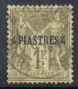 LEVANT N°3 - Used Stamps