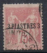 LEVANT N°2 - Used Stamps
