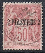 LEVANT N°5  Type 2 - Used Stamps