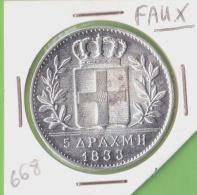 FAUX / CINQ DRACHMES / OTHON / 1833 - Unclassified