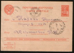 Russia USSR 1941 Postcard Moscow- Kazan, WW II, Interesting Censorship