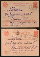Russia 1941 USSR 3 Postcards Crimea, Theodosia, Kalinovka, Sarygol, WW II, Interesting Censorship