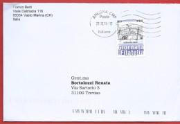 Italia 2015; Giornata Della Filatelia Dedicata Alle Carceri. Storia Postale Viaggiata Nell' Anno Di Emissione. - 2011-...: Marcophilia