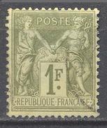 France YT N°82 Sage Type II Oblitéré ° - 1876-1898 Sage (Type II)
