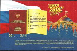 Russia, 2013, Mi. 2002 (bl. 196), Sc. 7504, The 20th Anniv. Of The Constitution Of The Russian Federation, Flag, MNH - Blocks & Sheetlets & Panes
