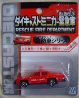 Fire Dpt Car  ( Maruka ) - Unclassified
