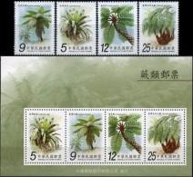 Taiwan, 2009, Palms, MNH